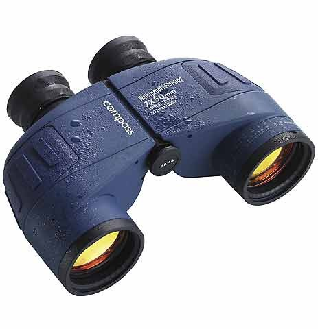 Compass Binoculars 7 x 50 without compass