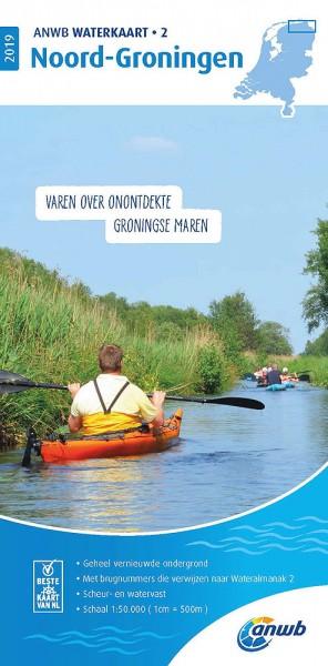ANWB Waterkaart #2 Noord Groningen